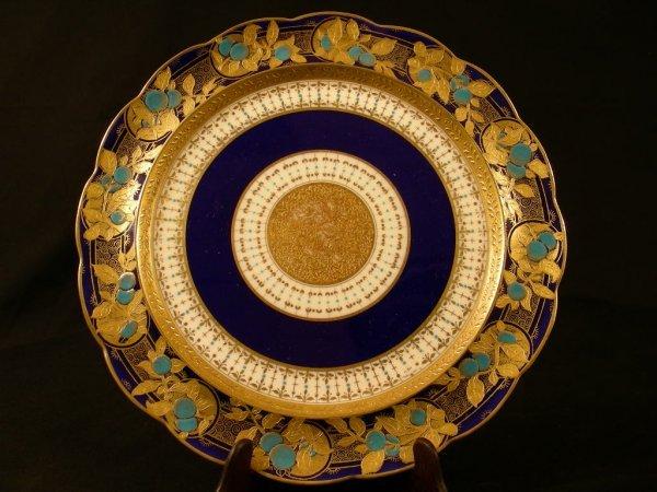 1: OLD ENGLISH GILT ENAMEL COBALT BLUE PLATE ca1881
