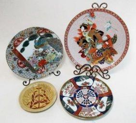 CHINESE & JAPANESE PORCELAIN: 4 PCS