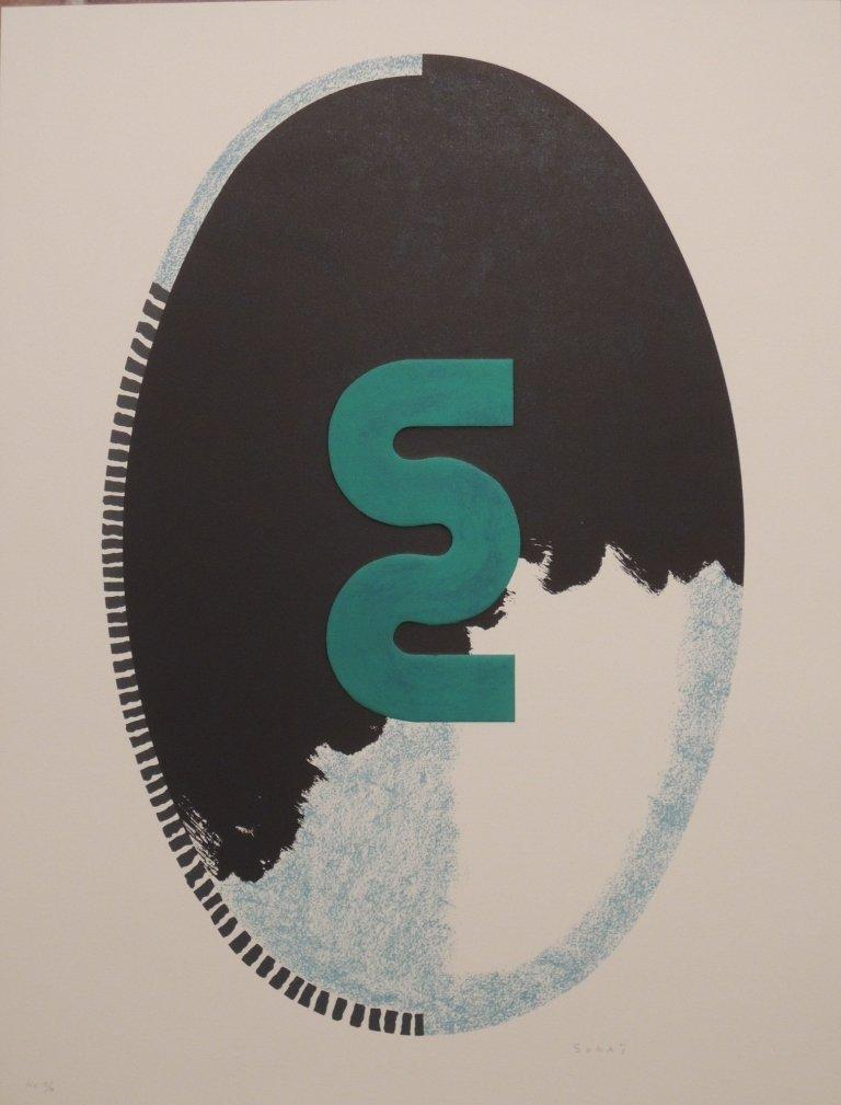Kumi Sugai, S (Miroir), 1990