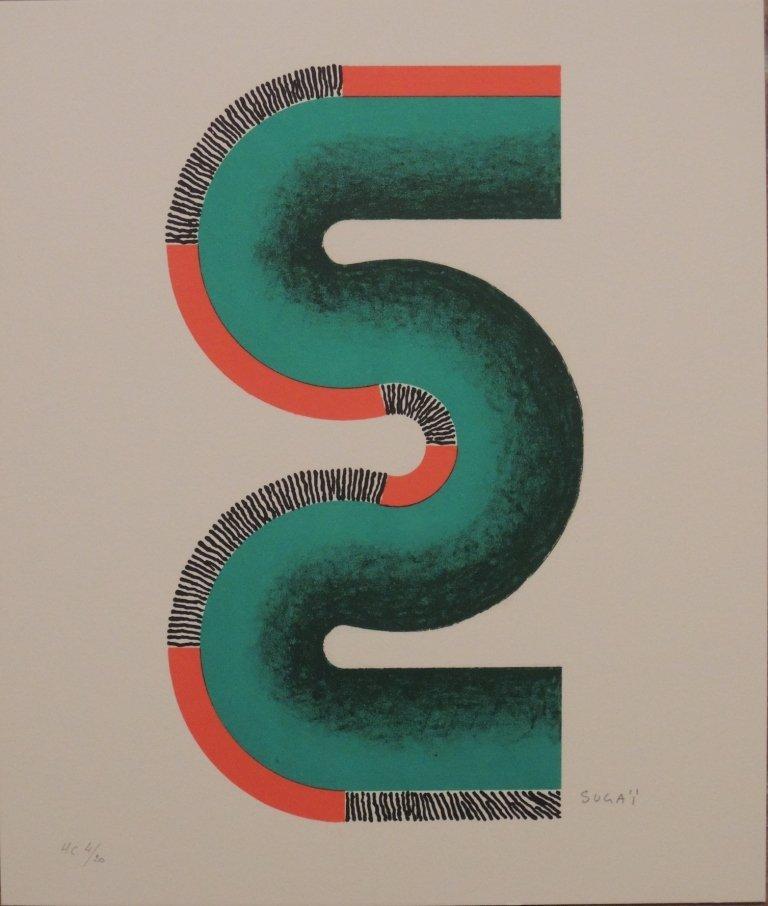Kumi Sugai, S (Vert), 1990