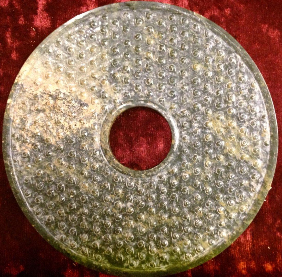 73: Chinese Archaic Jade Bi Disc Han Dynasty