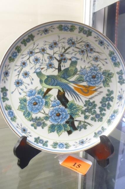 ASIAN COLLECTOR PLATE W/ PHEASANT AND FLOWER MOTIF 10