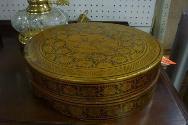ASIAN SWEET-MEAT SERVER  TRAYS INSIDE GOLD TONE WITH