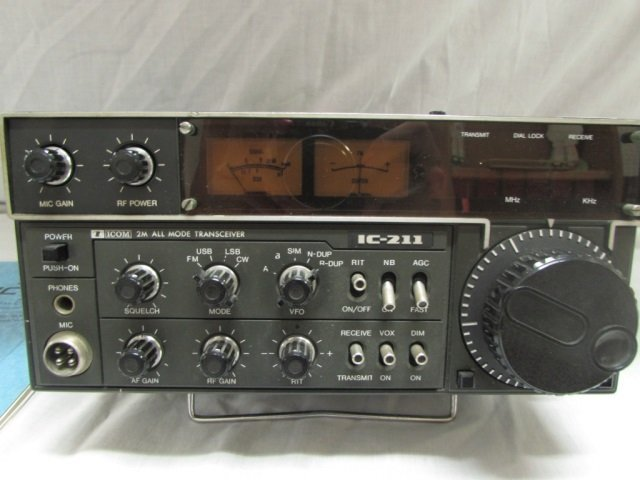ICOM RADIO TRANSCEIVER WITH MANUAL IC 211 ICOM RADIO - 2