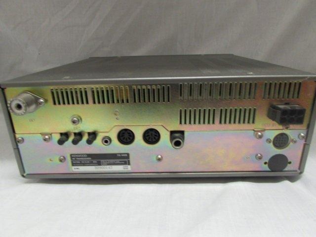 ICOM RADIO TRANSCEIVER WITH MANUAL IC 211 ICOM RADIO - 8