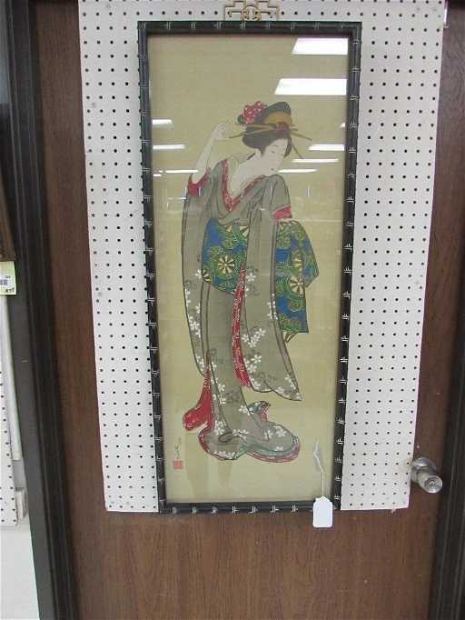 Asian Art by Turner Wall Accessory