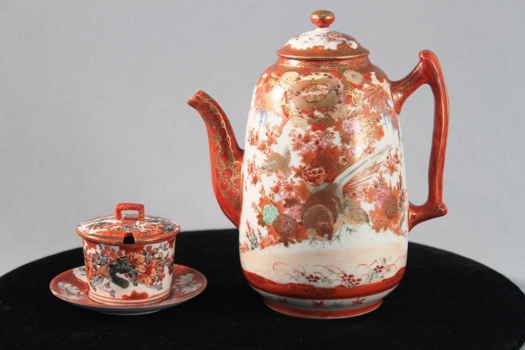 Asian Tea Pot and lidded sugar bowl