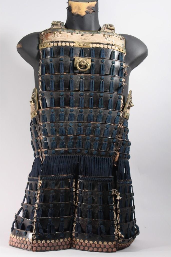 Original Samurai Armor 17th century??