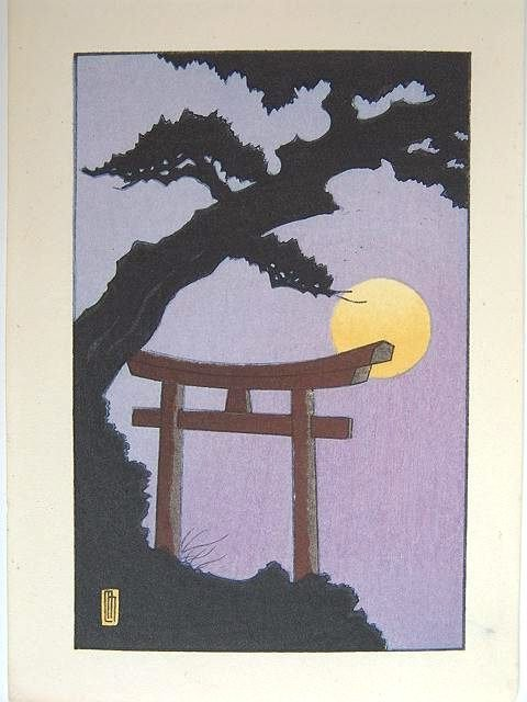 2009: COLOR WOODBLOCK PRINT BY LILIAN MILLER