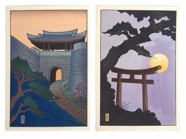 2014: TWO SMALLER COLOR WOODBLOCK PRINTS BY LILIAN MILL