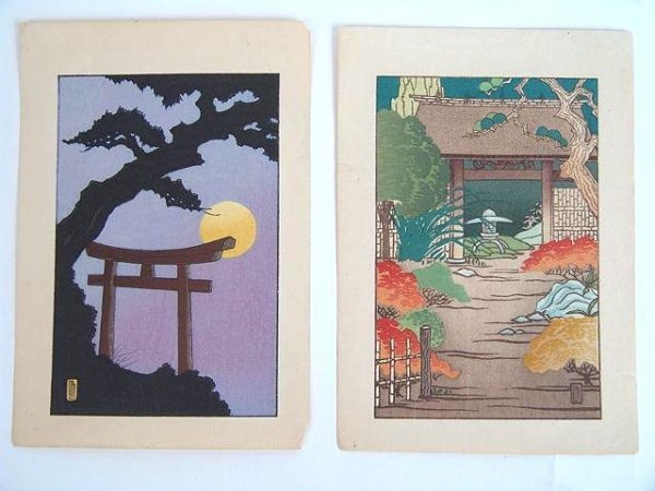2022: TWO SMALL LILIAN MILLER COLOR WOODBLOCK PRINTS