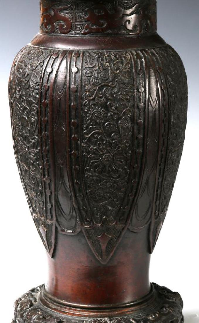 19TH C. FLUID LAMPS IN THE FORM OF CHINESE BRONZE - 5