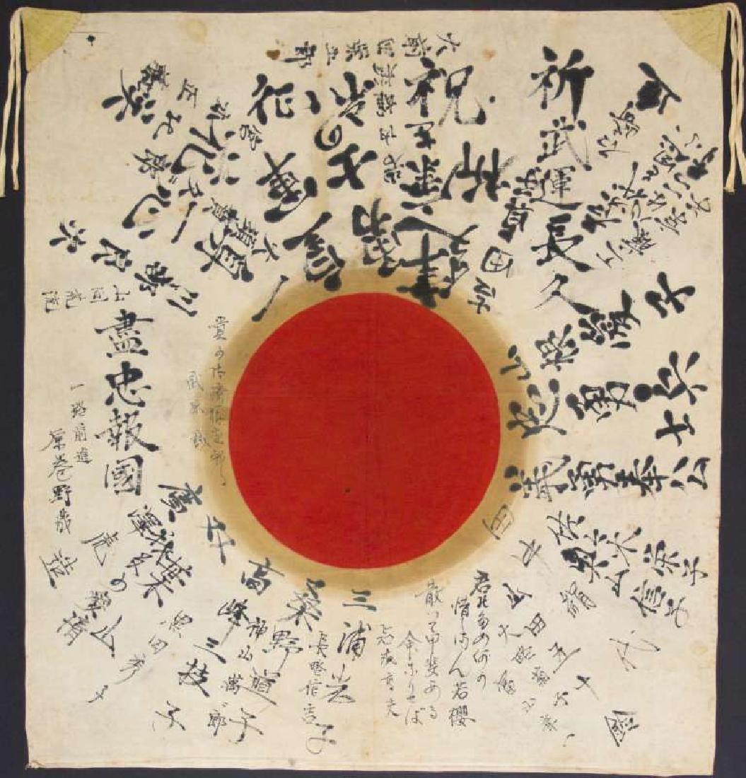 WWII JAPANESE SIGNED NATIONAL FLAG