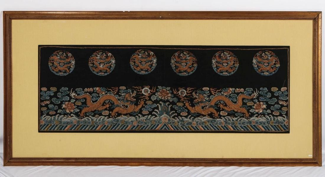A CHINESE GOLD THREAD EMBROIDERED PANEL - 2