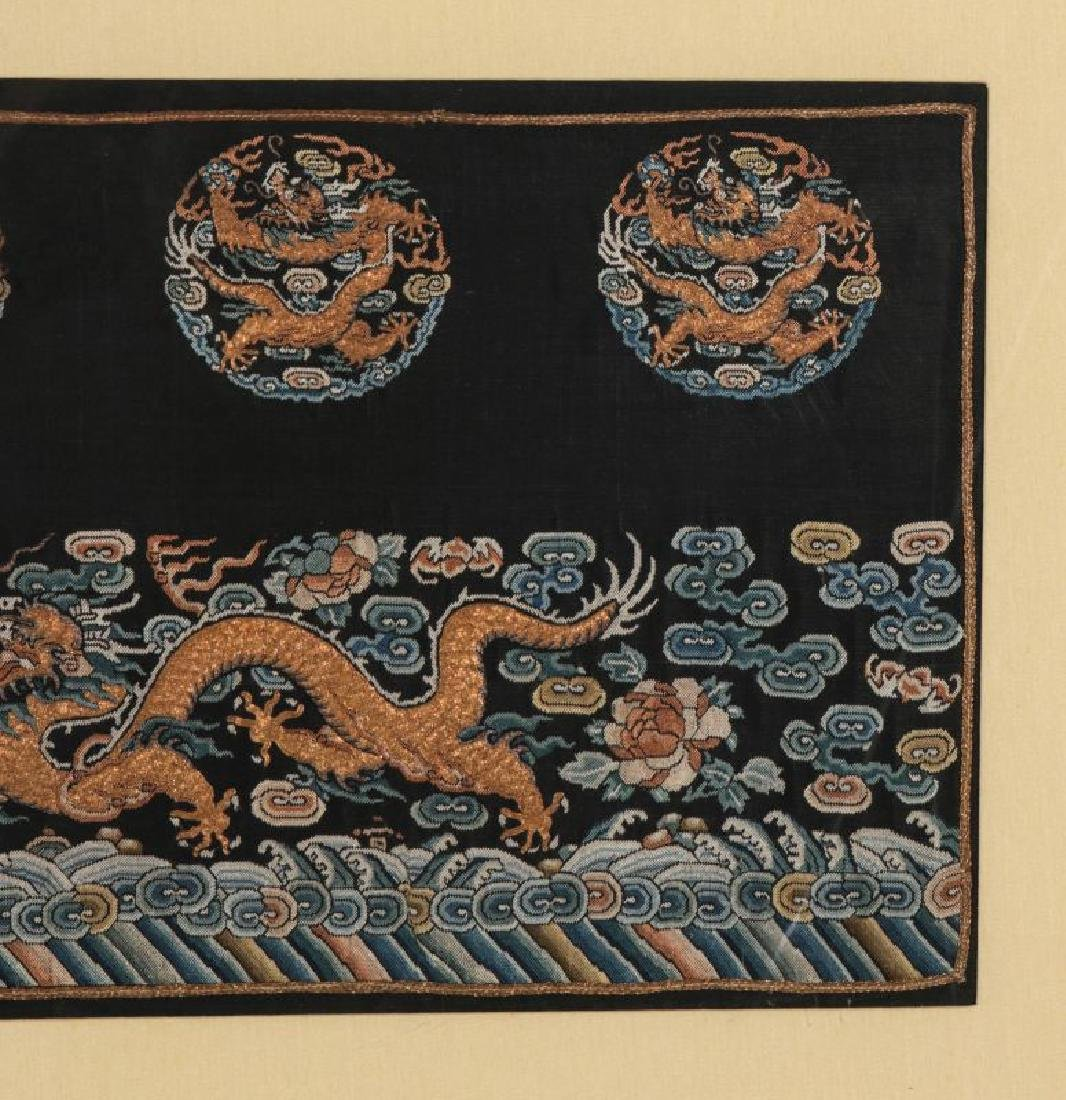 A CHINESE GOLD THREAD EMBROIDERED PANEL - 3