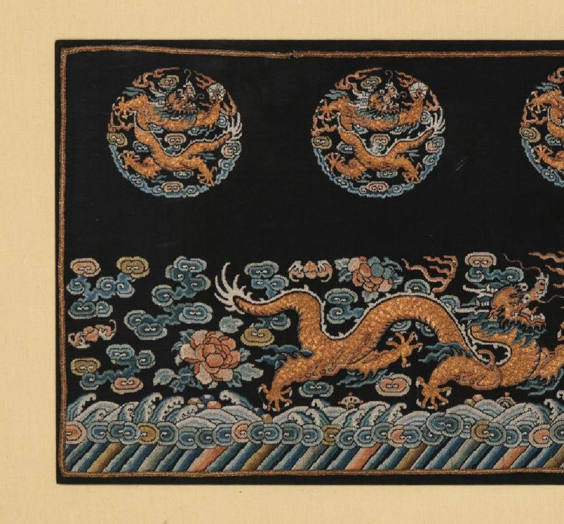 A CHINESE GOLD THREAD EMBROIDERED PANEL - 5
