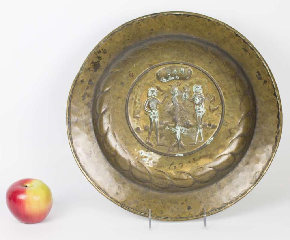 A 17TH / 18TH CENTURY EMBOSSED BRASS ALMS PLATE - 3