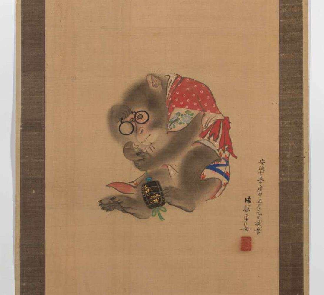 A GOOD EDO PERIOD JAPANESE SCROLL DATED 1860