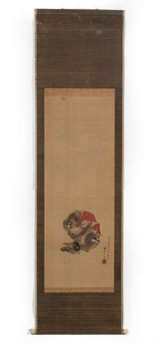 A GOOD EDO PERIOD JAPANESE SCROLL DATED 1860 - 2