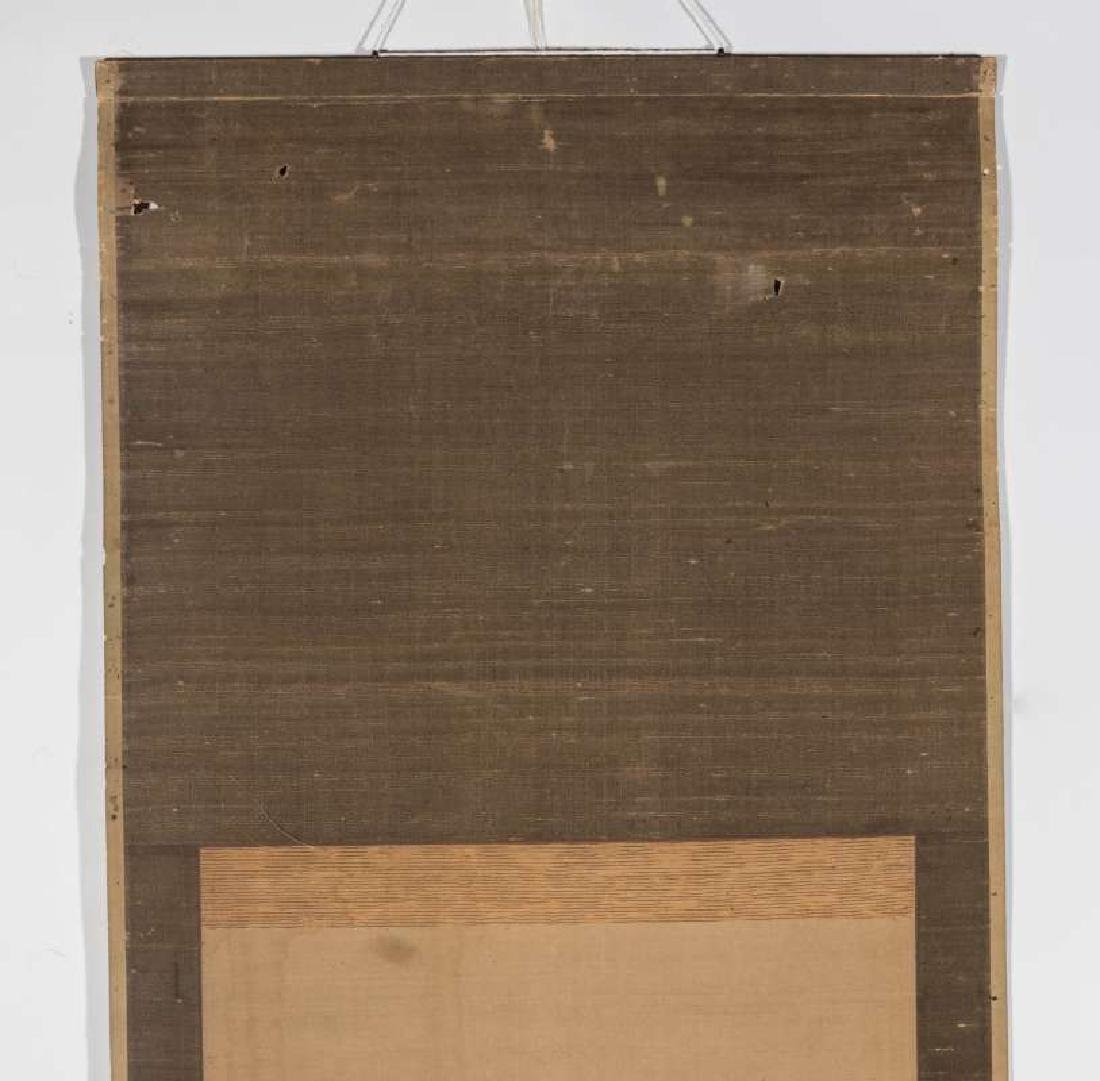 A GOOD EDO PERIOD JAPANESE SCROLL DATED 1860 - 3