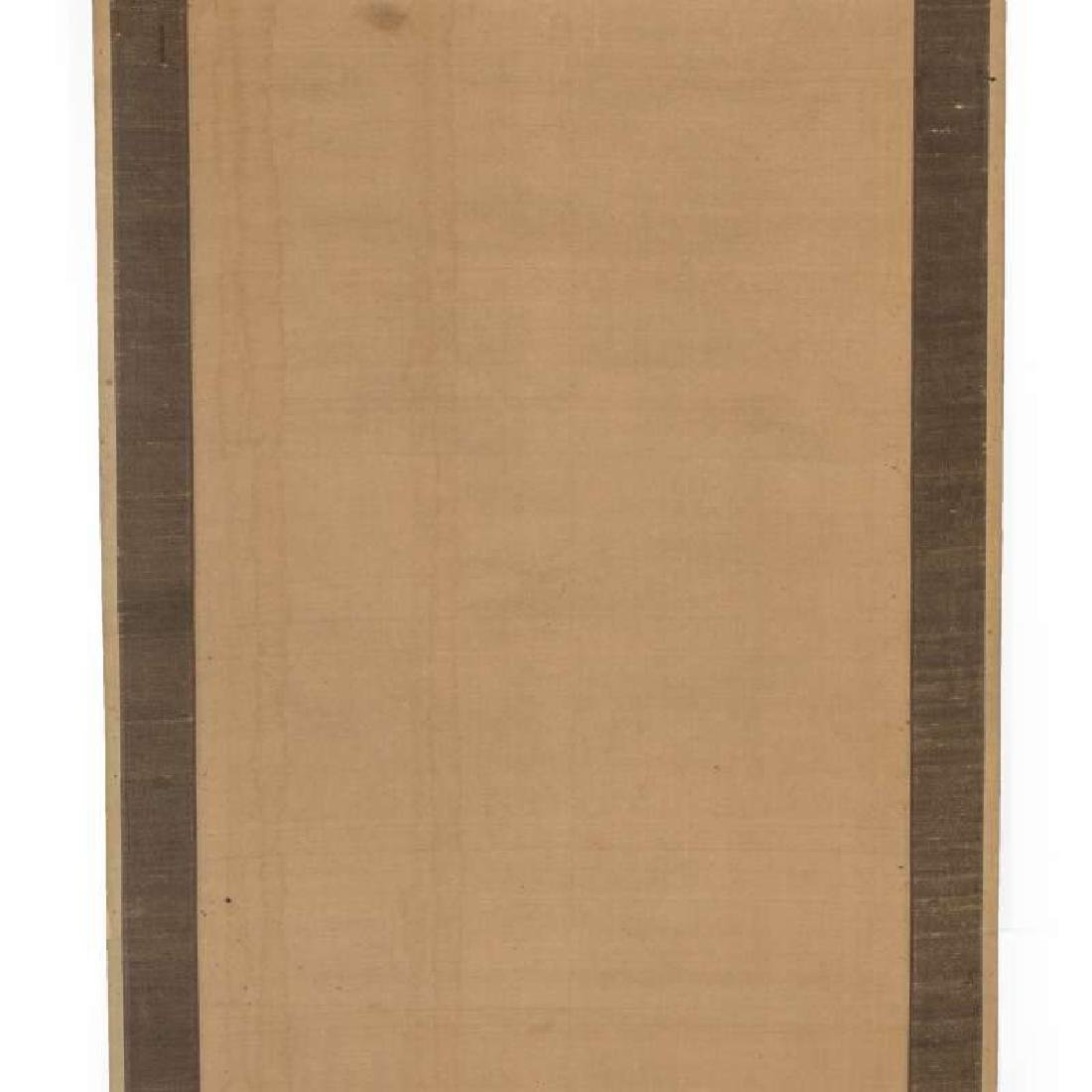 A GOOD EDO PERIOD JAPANESE SCROLL DATED 1860 - 4
