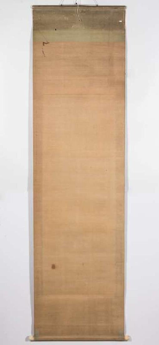 A GOOD EDO PERIOD JAPANESE SCROLL DATED 1860 - 6