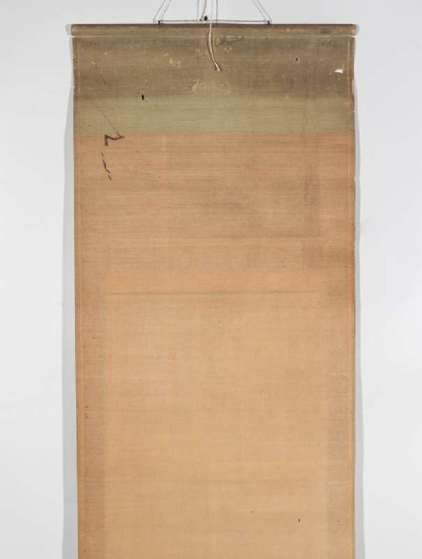 A GOOD EDO PERIOD JAPANESE SCROLL DATED 1860 - 7