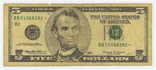 1999 FIVE DOLLAR STAR NOTE