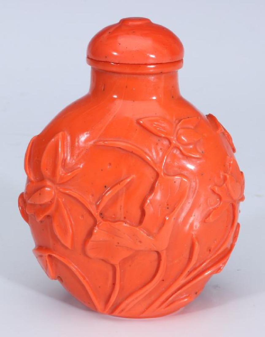 A CARVED CHINESE SNUFF BOTTLE