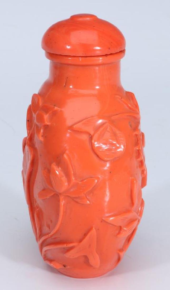 A CARVED CHINESE SNUFF BOTTLE - 4