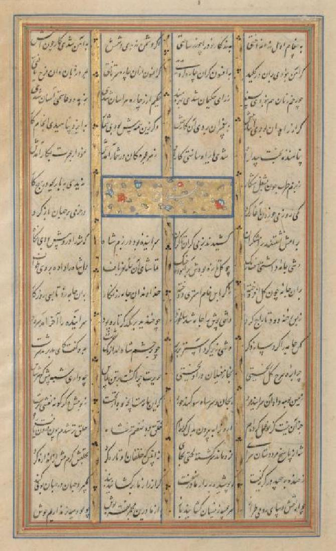 17TH C. PERSIAN MANUSCRIPTS, WITH LITURGICAL MUSIC