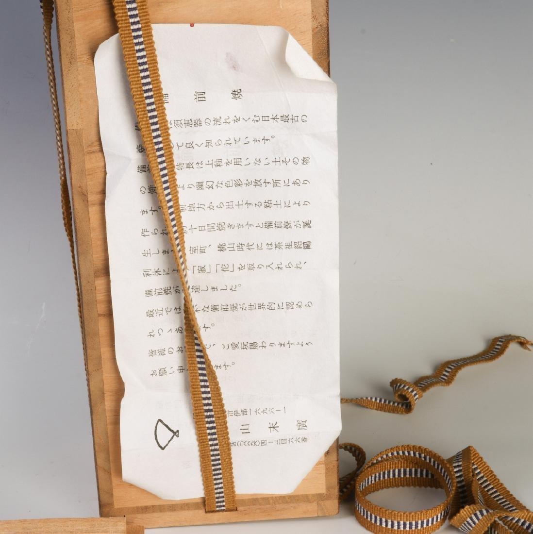 A JAPANESE STUDIO POTTERY STONEWARE VASE C. 1970 - 6