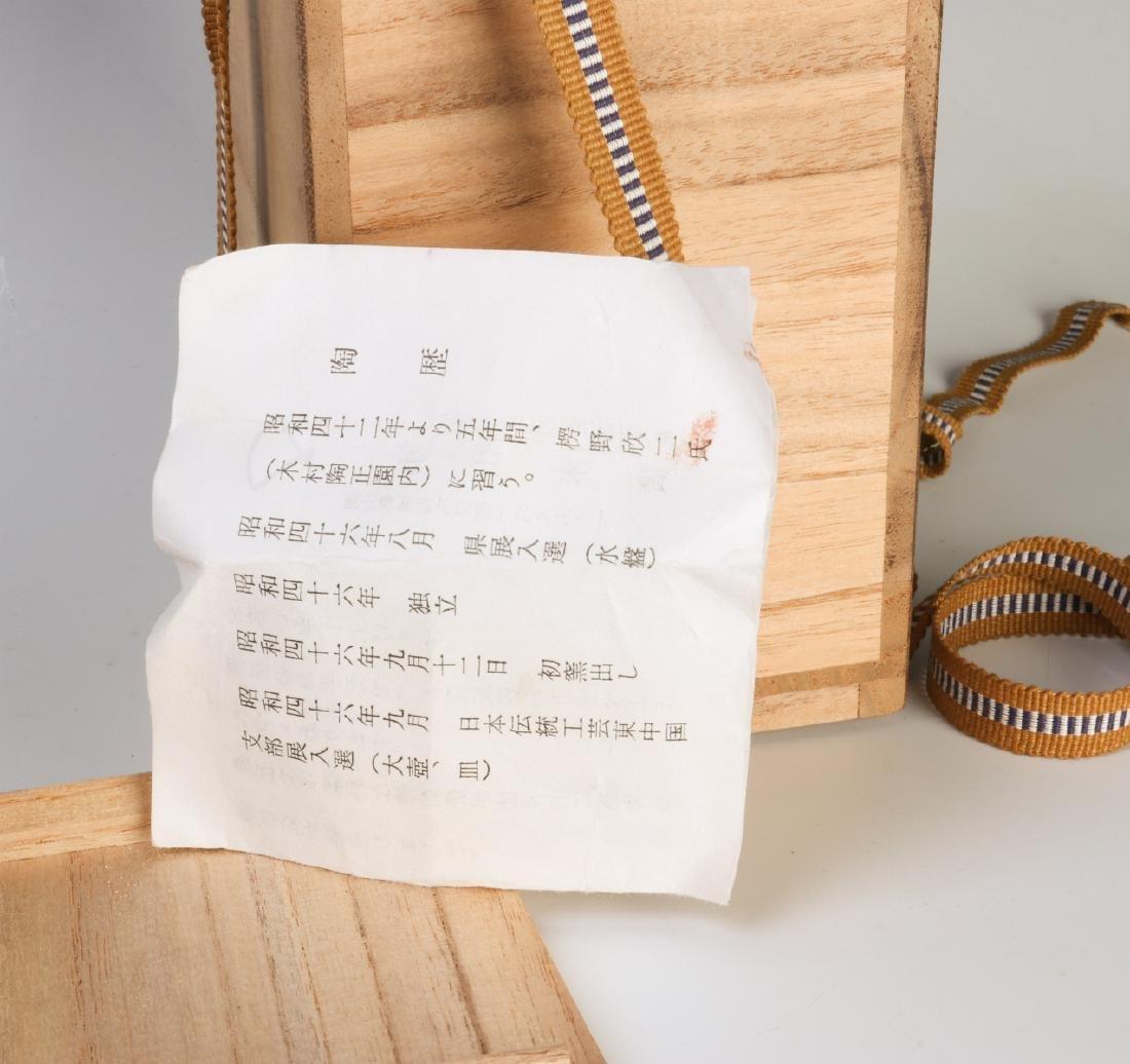 A JAPANESE STUDIO POTTERY STONEWARE VASE C. 1970 - 7