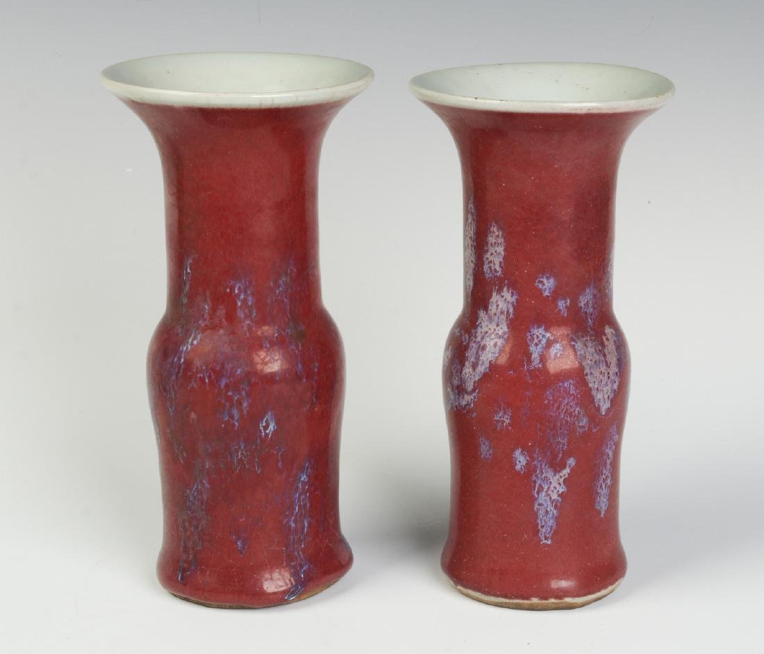A PAIR EARLY 20TH C. CHINESE SANG DE BOEUF VASES