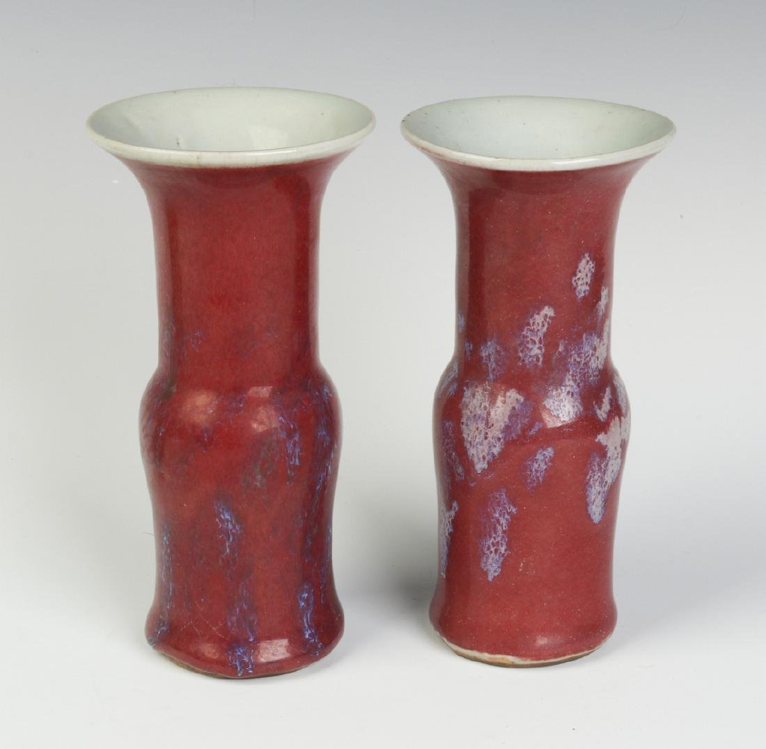 A PAIR EARLY 20TH C. CHINESE SANG DE BOEUF VASES - 2