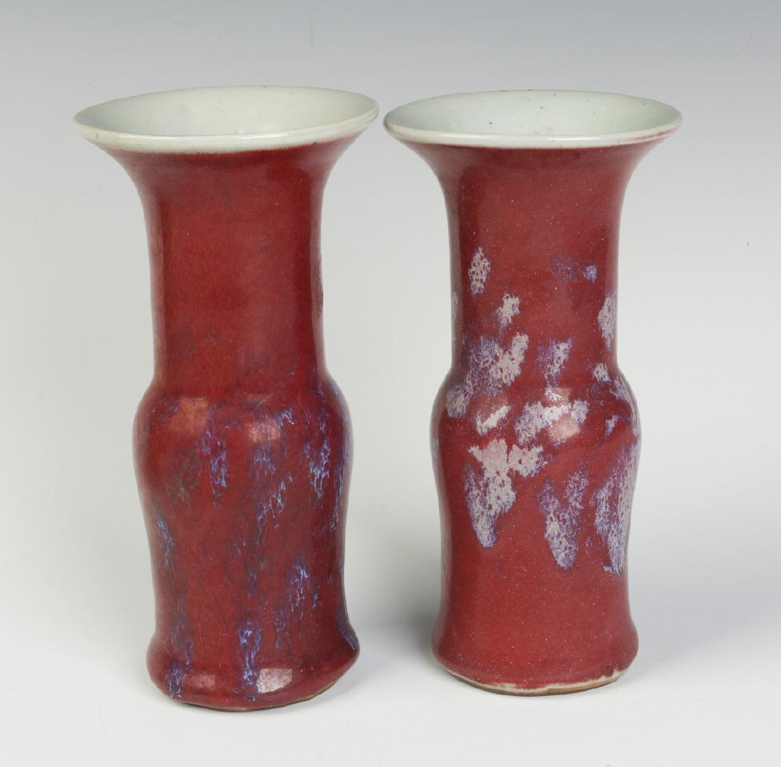 A PAIR EARLY 20TH C. CHINESE SANG DE BOEUF VASES - 3