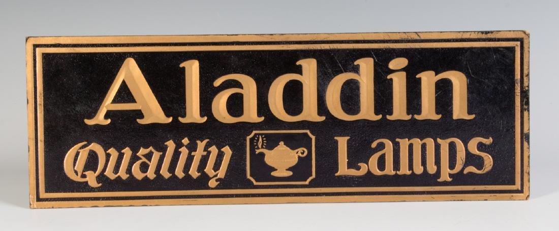 VINTAGE EASEL BACK SIGN FOR ALADDIN QUALITY LAMPS