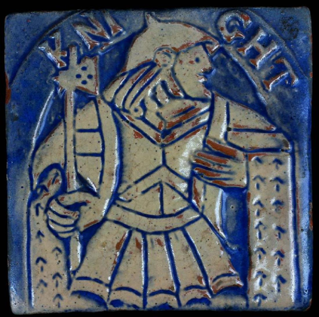 MORAVIAN TILE WORKS CANTERBURY SERIES 'KNIGHT'