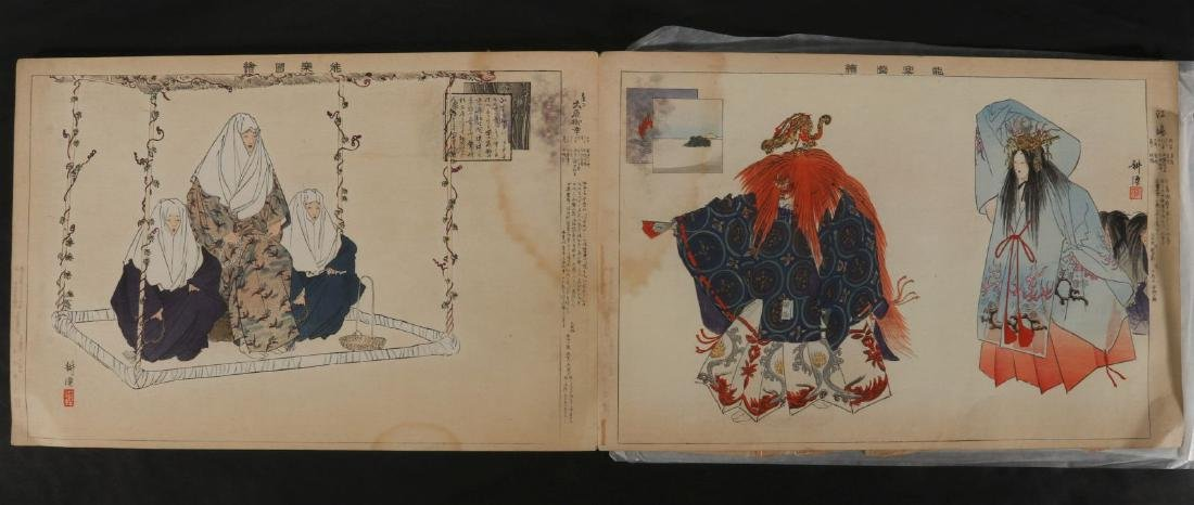 A JAPANESE WOOD BLOCK ALBUM OF KABUKI AND DRAMA - 10