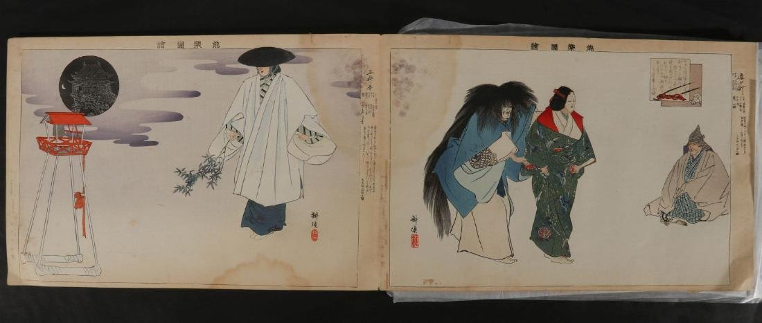 A JAPANESE WOOD BLOCK ALBUM OF KABUKI AND DRAMA - 11
