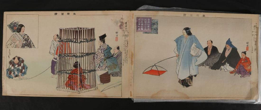 A JAPANESE WOOD BLOCK ALBUM OF KABUKI AND DRAMA - 12