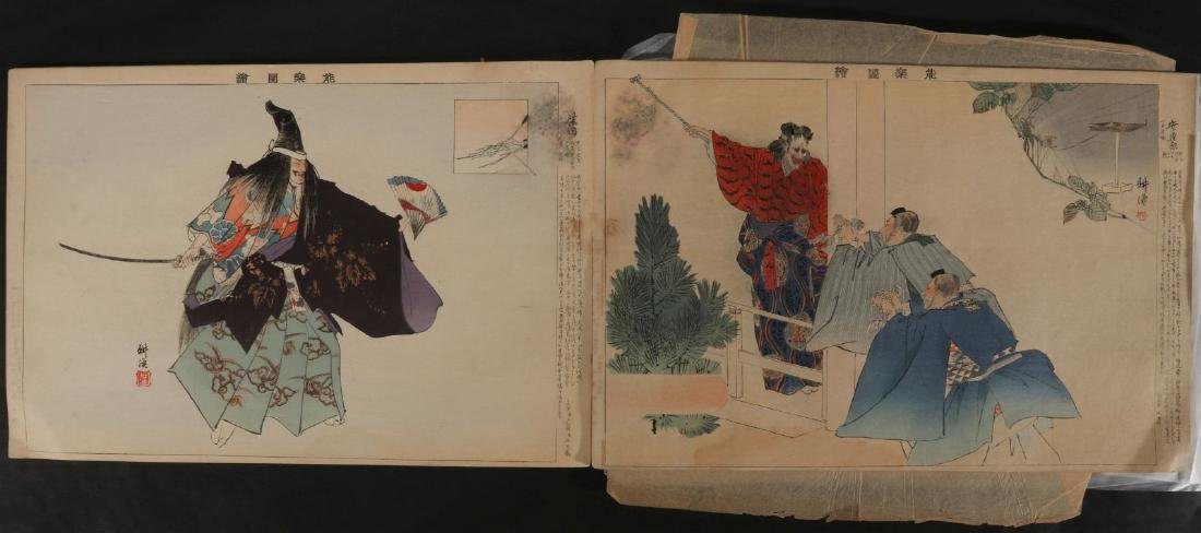 A JAPANESE WOOD BLOCK ALBUM OF KABUKI AND DRAMA - 13