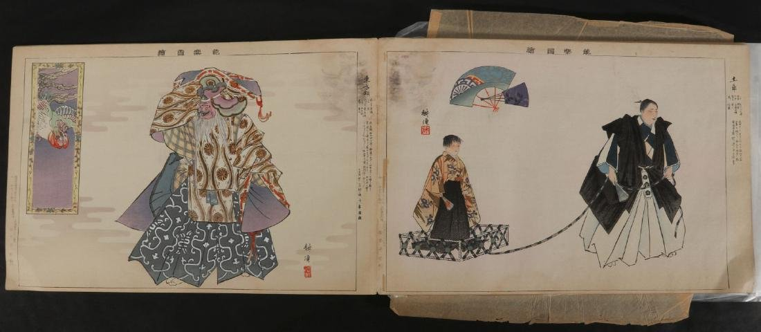A JAPANESE WOOD BLOCK ALBUM OF KABUKI AND DRAMA - 14