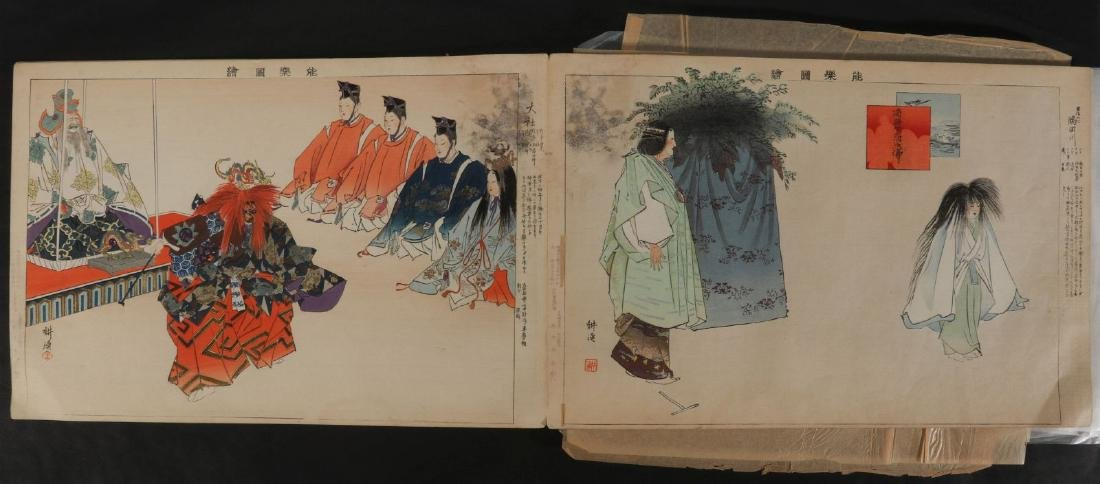 A JAPANESE WOOD BLOCK ALBUM OF KABUKI AND DRAMA - 15