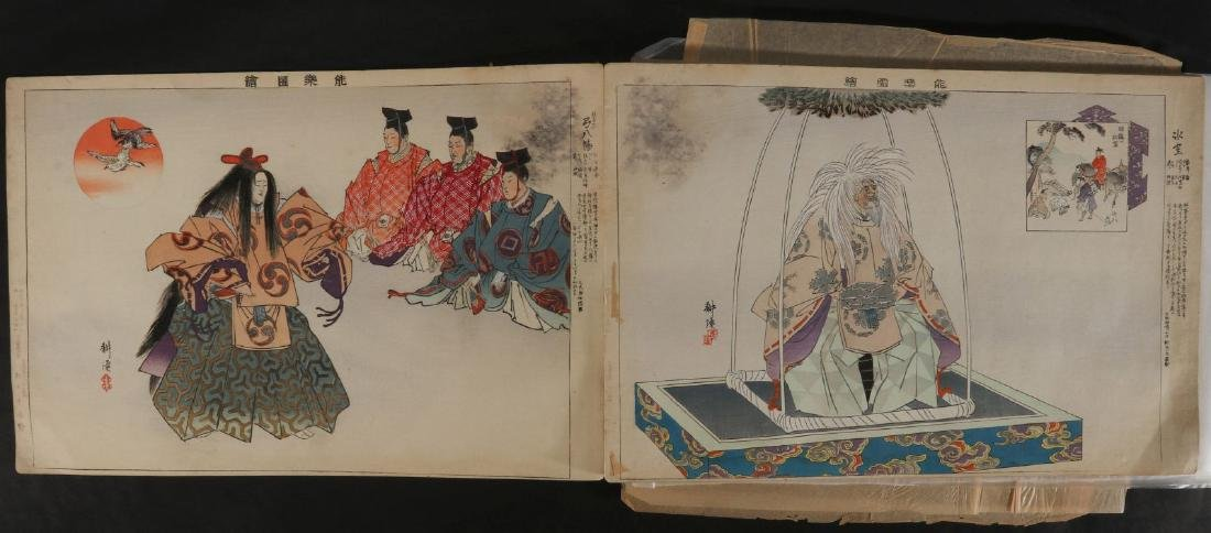 A JAPANESE WOOD BLOCK ALBUM OF KABUKI AND DRAMA - 16