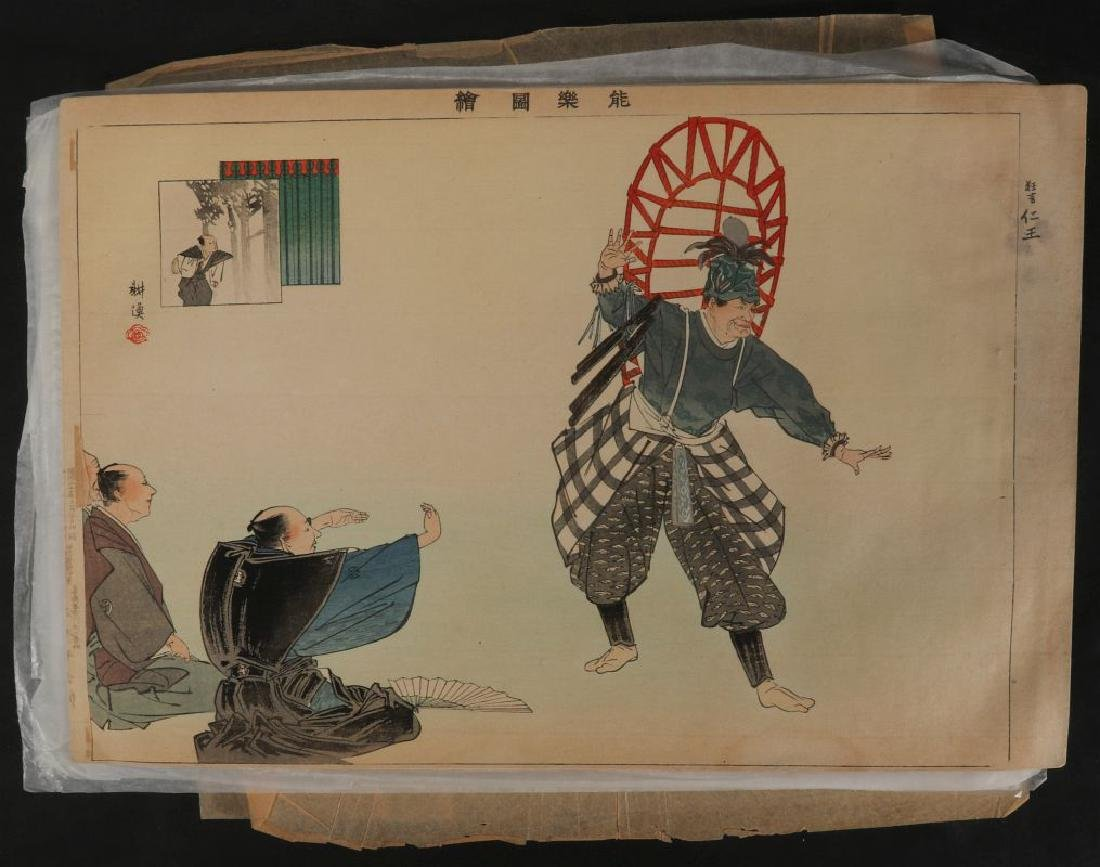A JAPANESE WOOD BLOCK ALBUM OF KABUKI AND DRAMA - 17