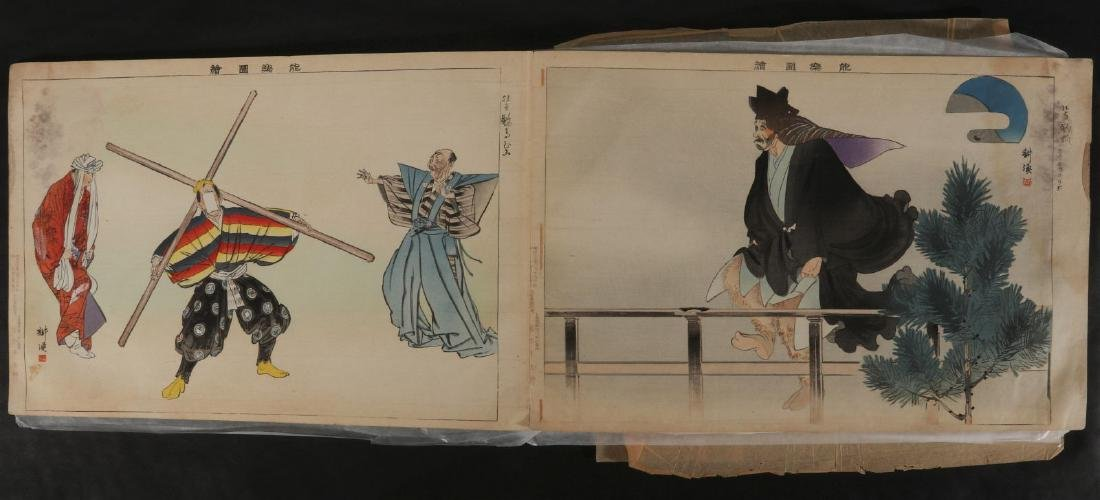 A JAPANESE WOOD BLOCK ALBUM OF KABUKI AND DRAMA - 18