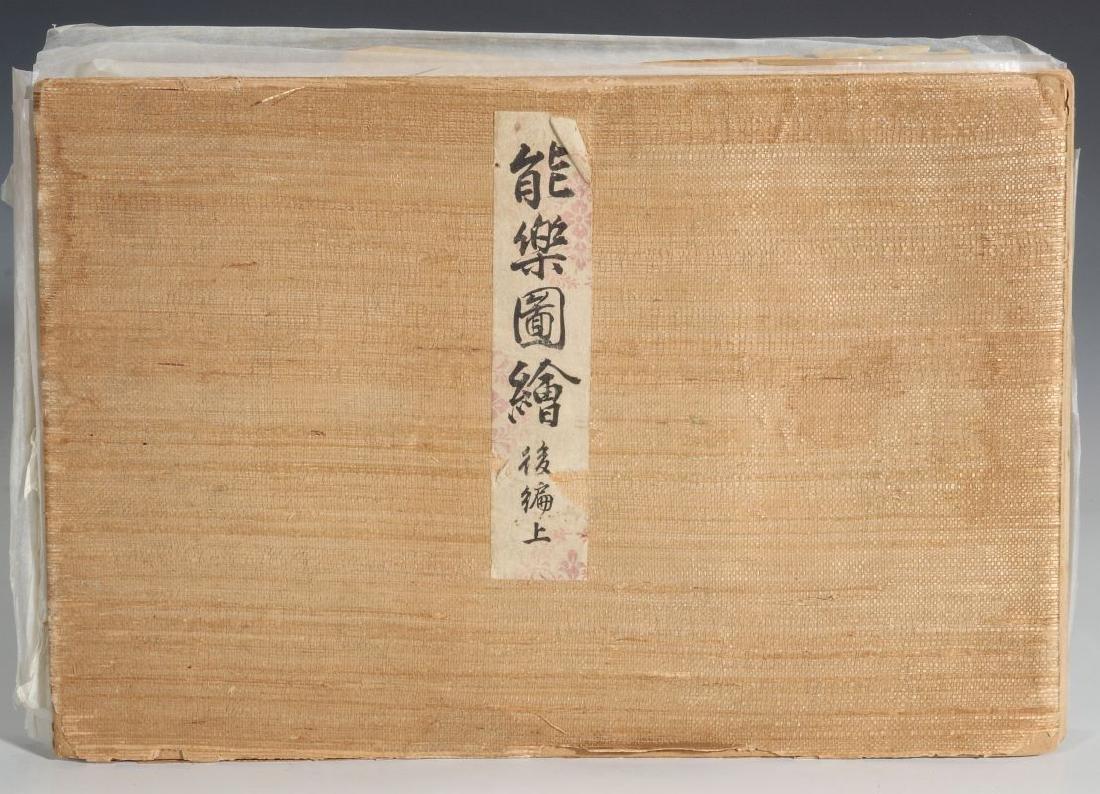 A JAPANESE WOOD BLOCK ALBUM OF KABUKI AND DRAMA
