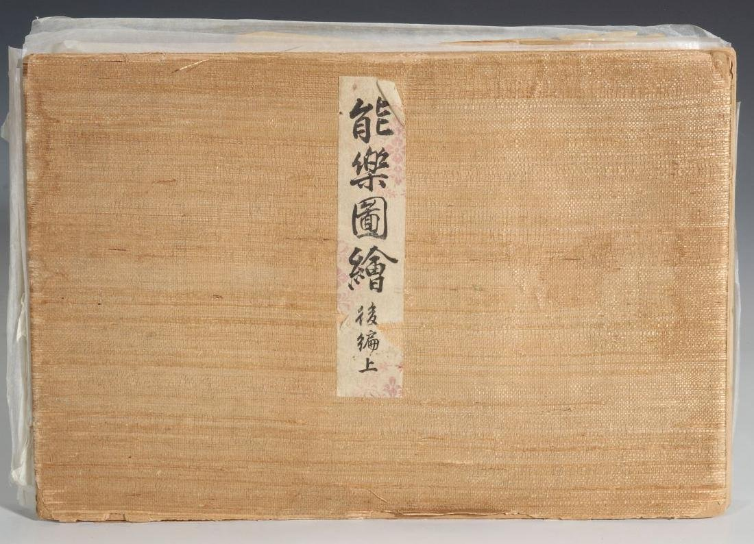 A JAPANESE WOOD BLOCK ALBUM OF KABUKI AND DRAMA