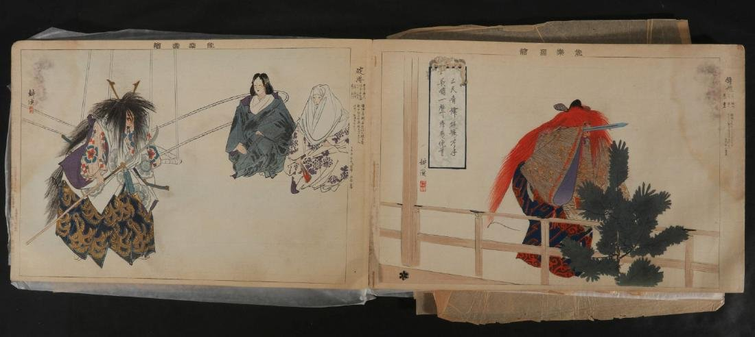 A JAPANESE WOOD BLOCK ALBUM OF KABUKI AND DRAMA - 20